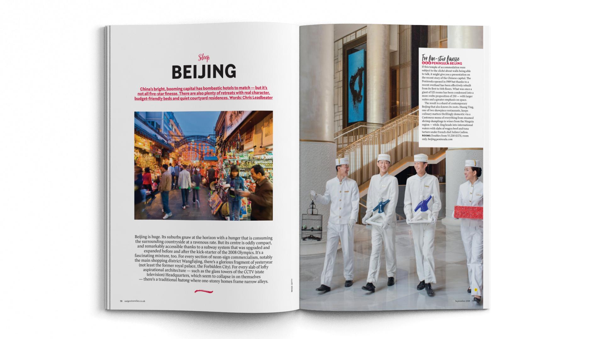 A4-Magazine-DPS-NGT-Sleep-Beijing-1