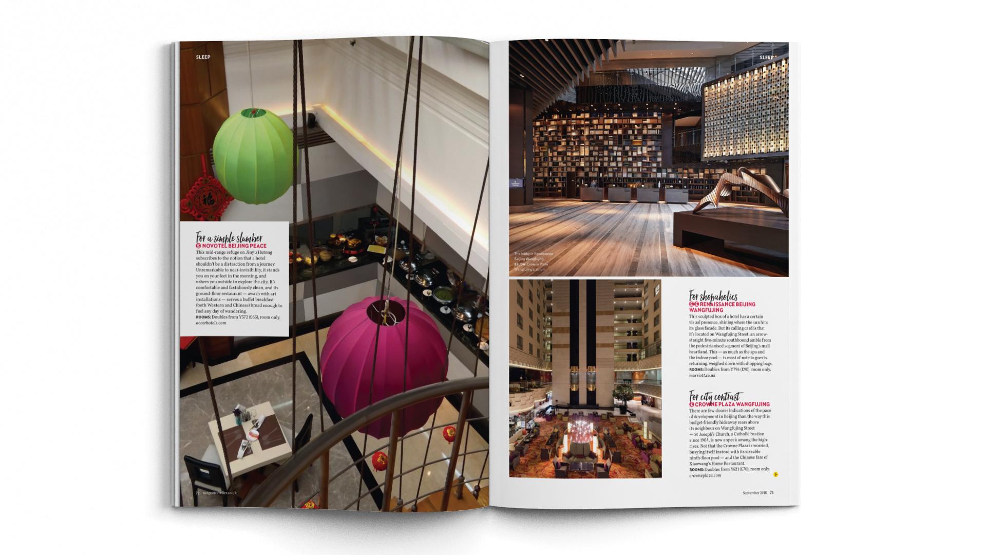 A4-Magazine-DPS-NGT-Sleep-Beijing-2