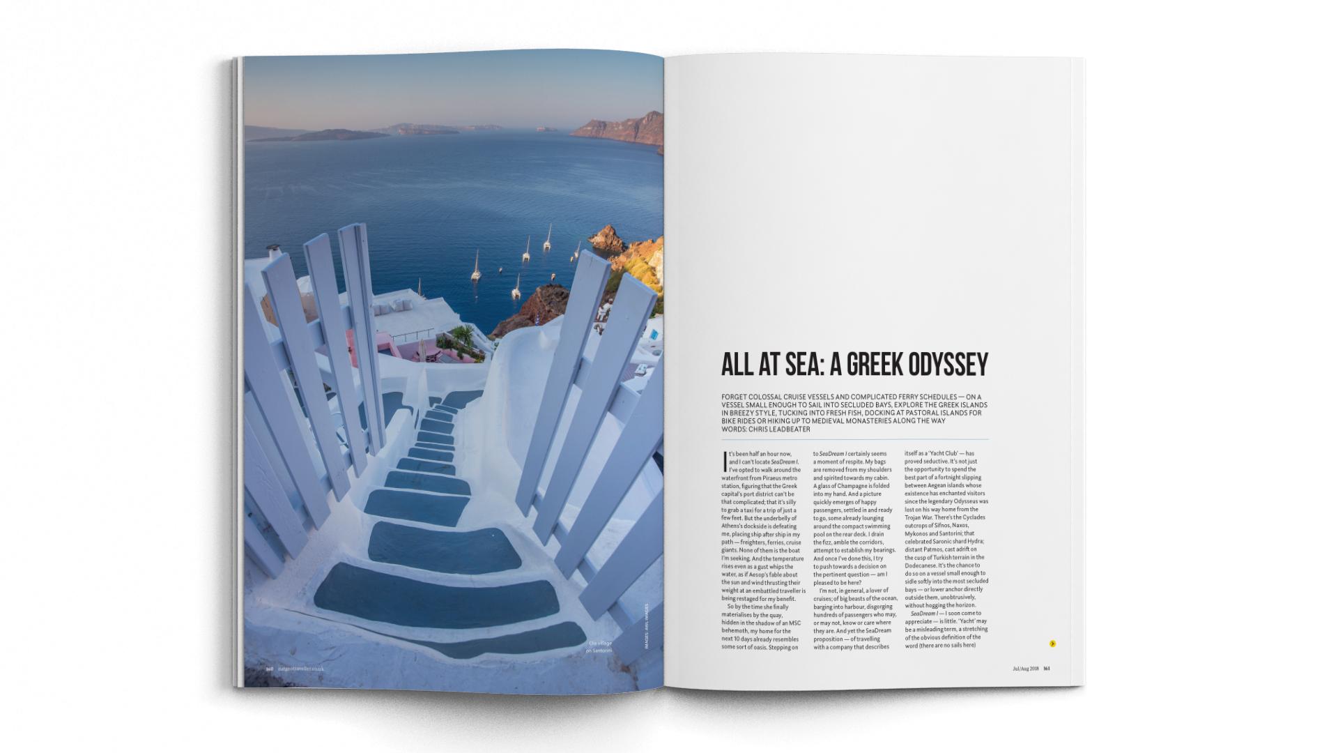 A4-Magazine-DPS-NGT-TT-Report-Greece-1