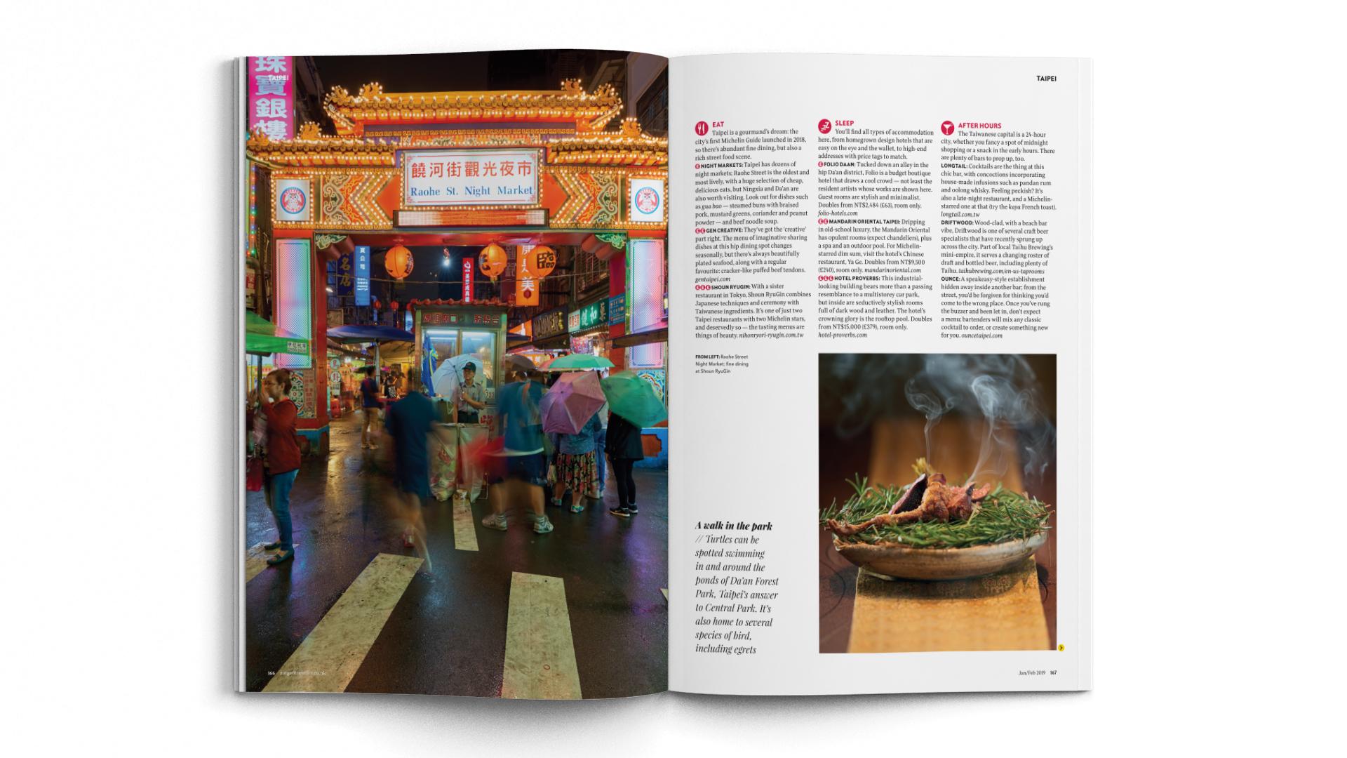 A4-Magazine-DPS-NGT-Taipei-2 JAN_FEB