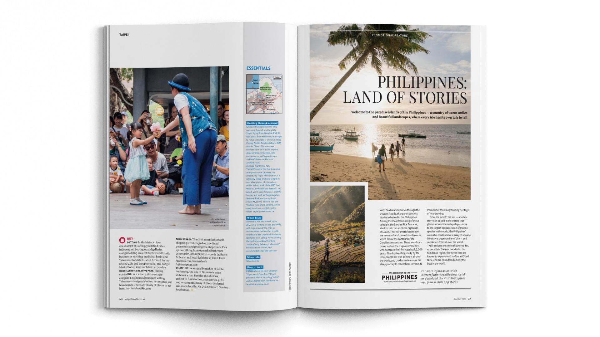 A4-Magazine-DPS-NGT-Taipei-3 JAN_FEB