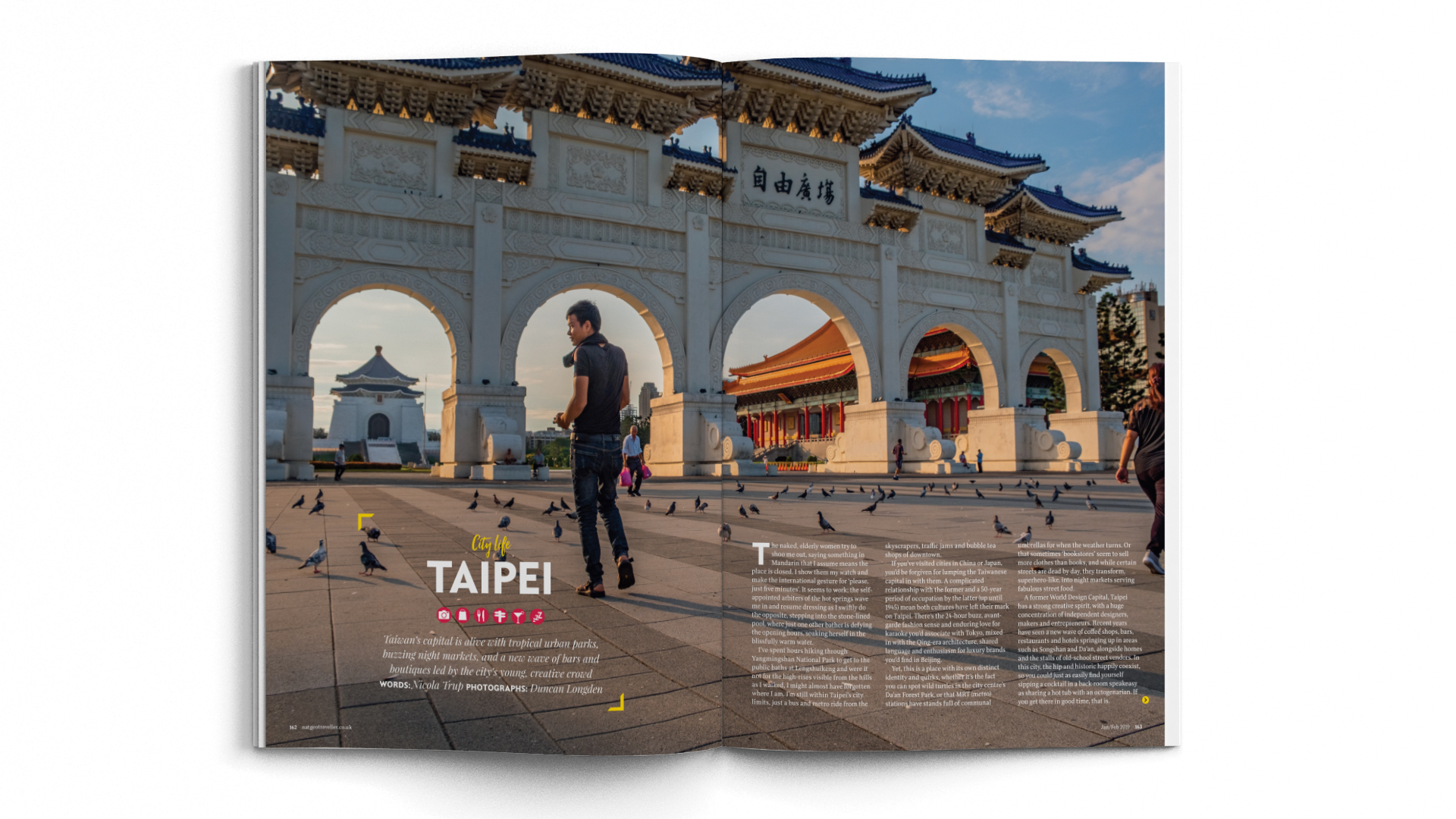A4-Magazine-DPS-NGT-Taipei JAN_FEB