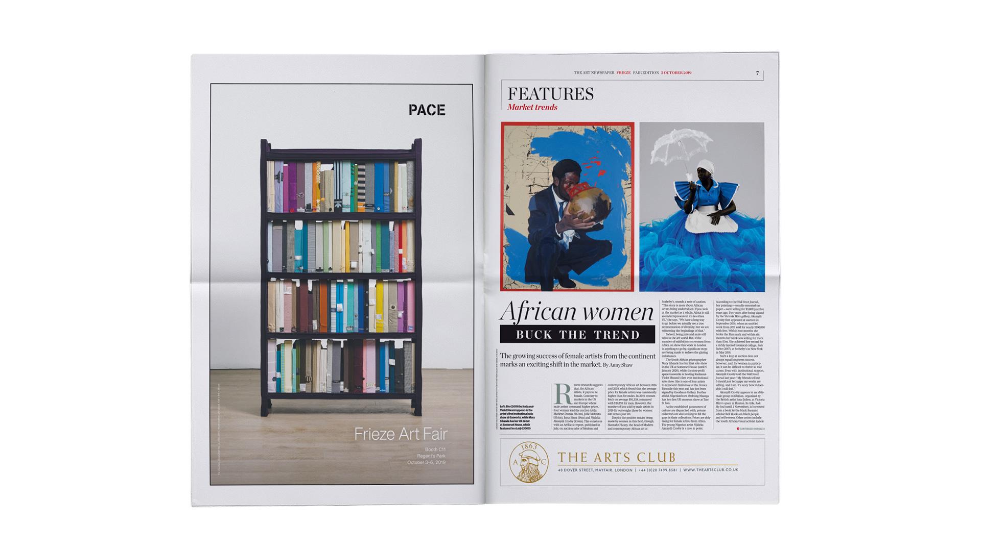 TAN-Newspaper-Frieze-LON-2019-DPS-3